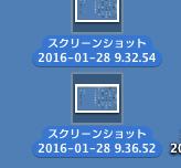 スクリーンショット 2016-01-28 9.37.31