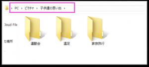 ファイル1