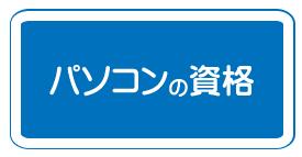 ボタン1_01