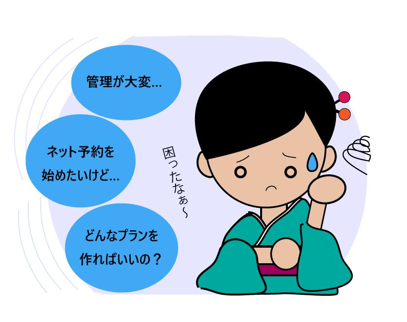 宿泊2_03
